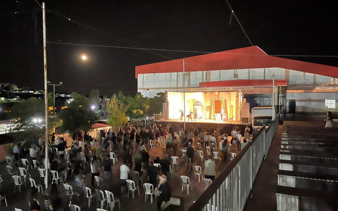Celebrado con gran éxito el Festival de Teatro Cómico en Fuente Obejuna